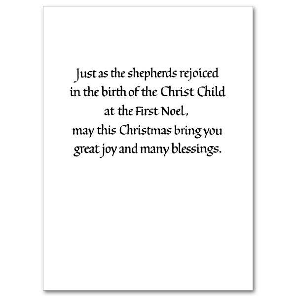 Shepherds worshiping baby Jesus
