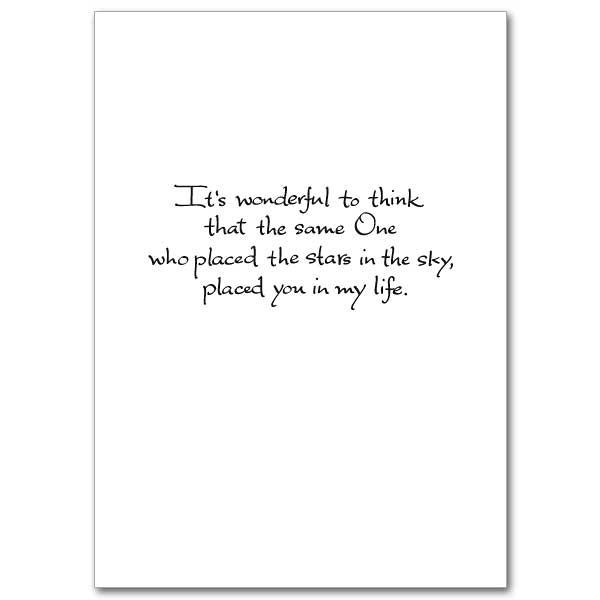 To My Dear Friend