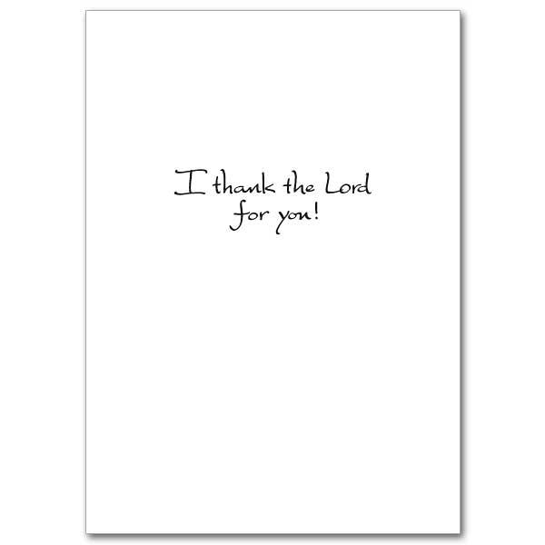 To My Faithful Friend