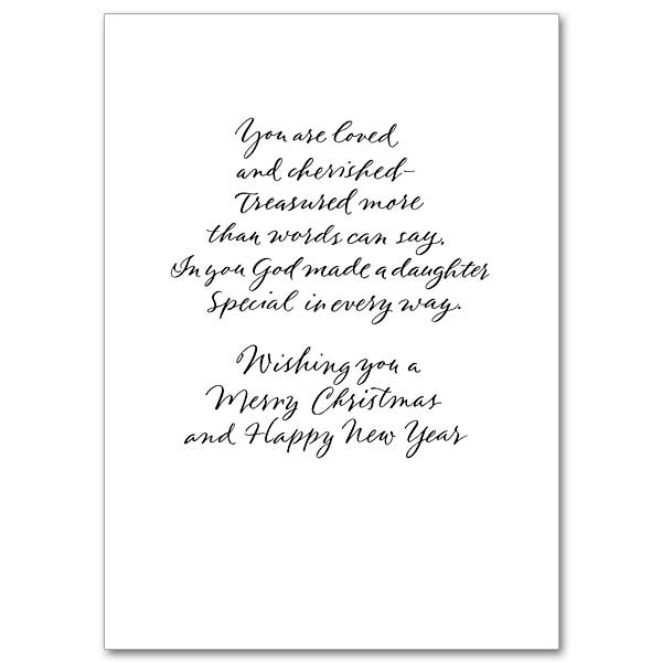 To a wonderful daughter christmas card view inside m4hsunfo