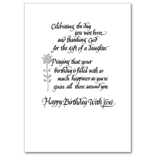 Birthday Card For Daughter Click Here Larger Picture View Inside