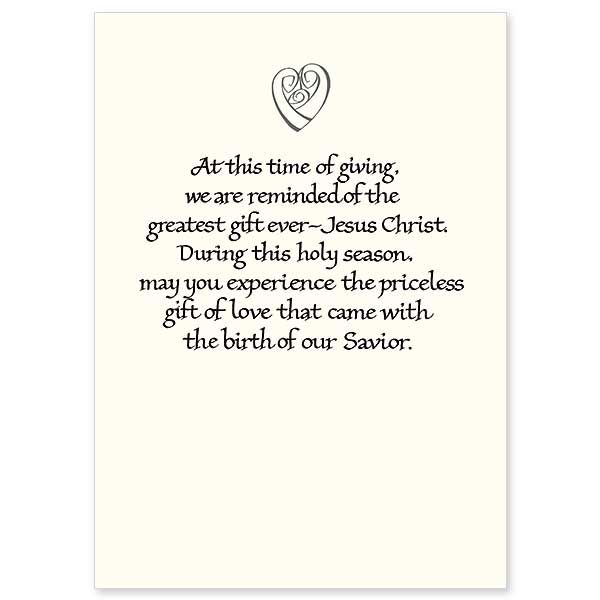 Holy Family Heart Prayer