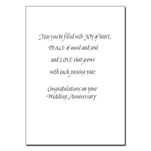 50th Wedding Anniversary Prayer: A Prayer For Your 25th Anniversary: 25th Wedding