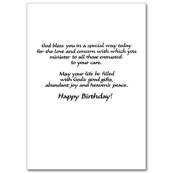 A Birthday Prayer For A Fine Priest Birthday Card
