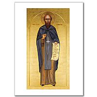 Icon greeting card buy religious greeting cards icons online our father benedict m4hsunfo