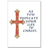 As You Dedicate Your Life to Christ