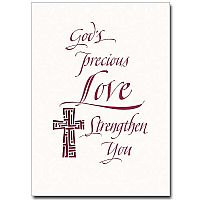 God's Precious Love Strengthen You