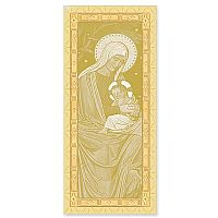 Gold Beuronese Mary and Jesus