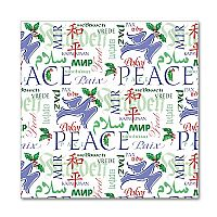 Peace Group Pillow Cover Design 3
