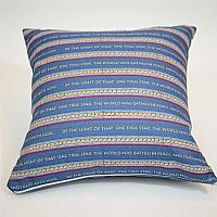 Basilica Nativity Pillow Cover Design 4