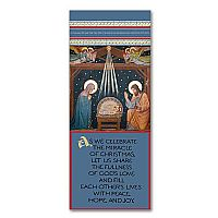 Basilica Nativity Wall Banner Design 1