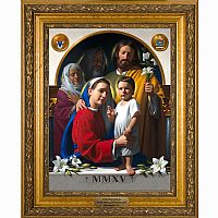 Holy Family Framed Canvas (World Meeting of Families)