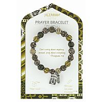 Brown Prayer Bracelet