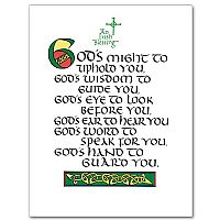 God's Might to Uphold You