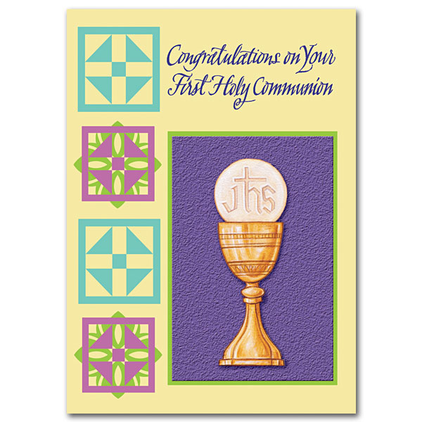 This is a photo of Printable First Communion Cards throughout application cross first