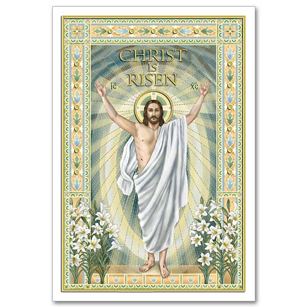 Christ is risen deluxe easter card click here for larger picture negle Images