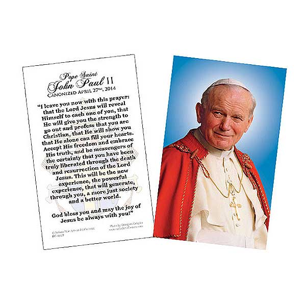 Pope Saint John Paul Ii Official Portrait Quote Holy Card