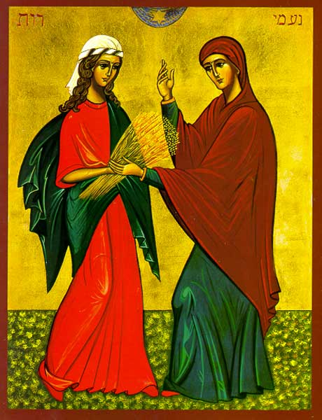 Ruth and Naomi: Icon Reproduction